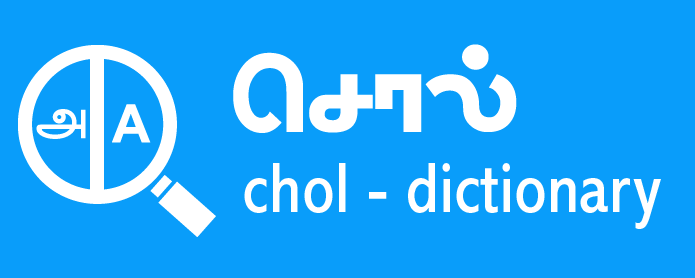 Hindi English Tamil Dictionary Pdf